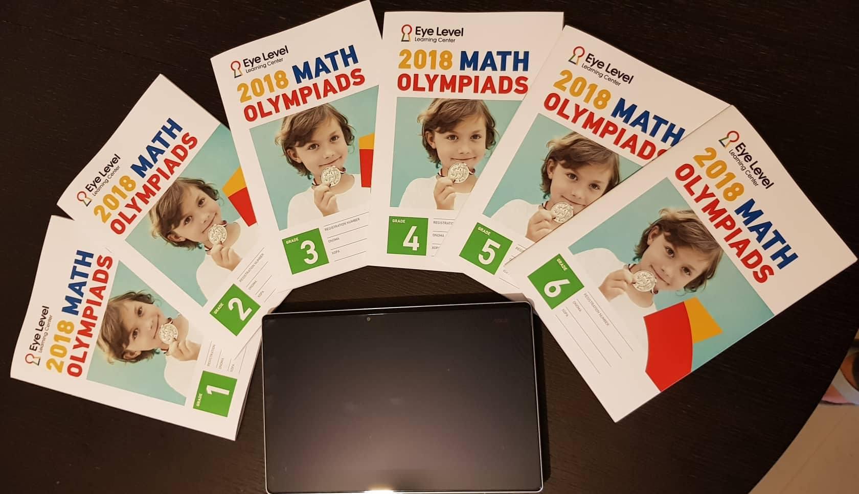 Eye Level Math Olympiad - eyelevelathens gr